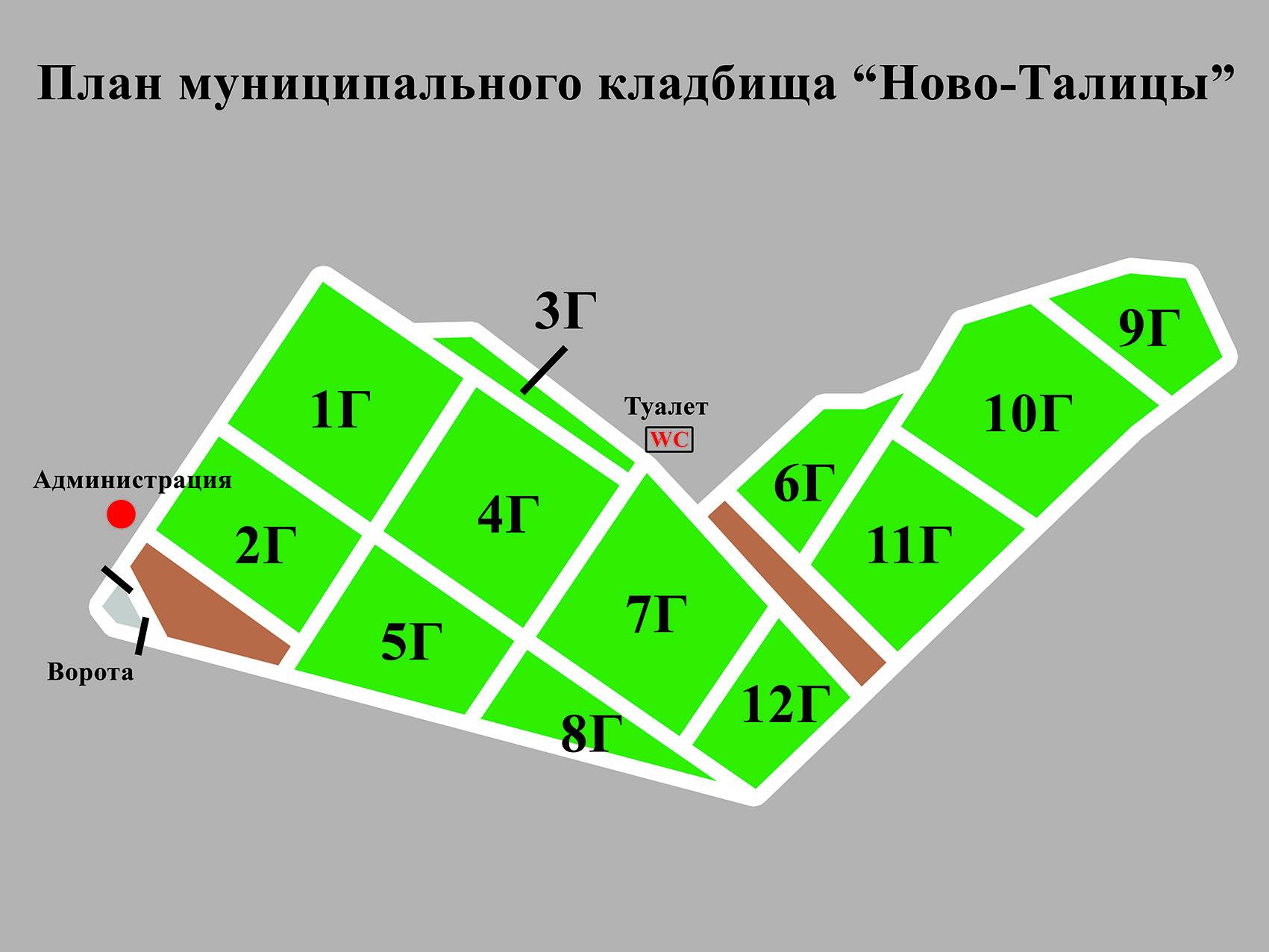 Кладбище козицино вологда схема 125
