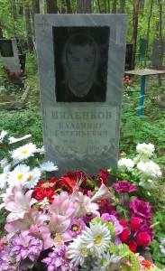shilenkov