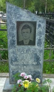 gurenchuk